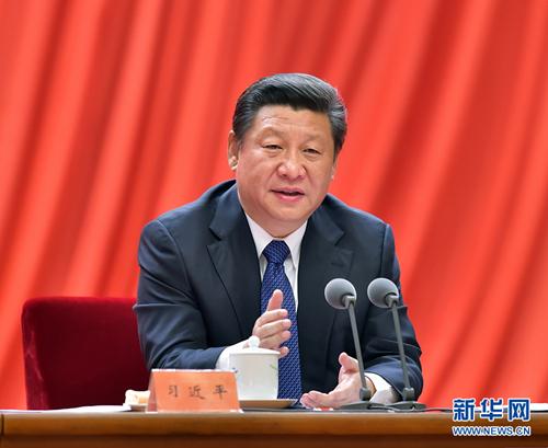 2015年1月13日,习近平在中国共产党第十八届中央纪律检查委员会第